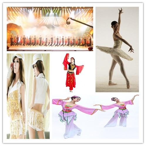 乌鲁木齐舞蹈演出服装租赁公司