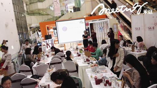乌鲁木齐米廷会展是全方位会展服务商